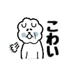 北海道の言葉が好き(個別スタンプ:3)