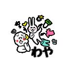 北海道の言葉が好き(個別スタンプ:4)