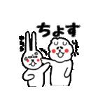 北海道の言葉が好き(個別スタンプ:5)