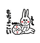北海道の言葉が好き(個別スタンプ:6)