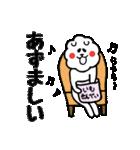北海道の言葉が好き(個別スタンプ:7)
