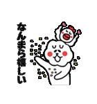 北海道の言葉が好き(個別スタンプ:10)
