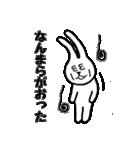 北海道の言葉が好き(個別スタンプ:11)