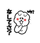 北海道の言葉が好き(個別スタンプ:13)
