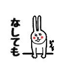 北海道の言葉が好き(個別スタンプ:14)