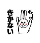 北海道の言葉が好き(個別スタンプ:15)