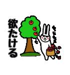 北海道の言葉が好き(個別スタンプ:16)