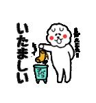 北海道の言葉が好き(個別スタンプ:18)