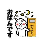 北海道の言葉が好き(個別スタンプ:19)
