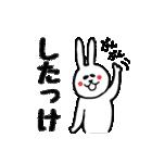 北海道の言葉が好き(個別スタンプ:20)