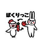 北海道の言葉が好き(個別スタンプ:21)