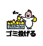 北海道の言葉が好き(個別スタンプ:23)