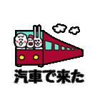北海道の言葉が好き(個別スタンプ:24)
