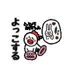 北海道の言葉が好き(個別スタンプ:26)