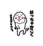 北海道の言葉が好き(個別スタンプ:28)