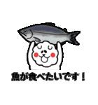 北海道の言葉が好き(個別スタンプ:29)