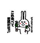 北海道の言葉が好き(個別スタンプ:30)