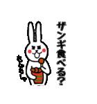 北海道の言葉が好き(個別スタンプ:31)