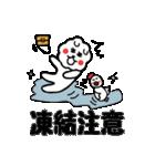 北海道の言葉が好き(個別スタンプ:33)