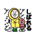 北海道の言葉が好き(個別スタンプ:35)