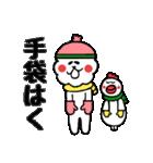 北海道の言葉が好き(個別スタンプ:36)