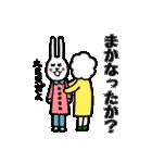 北海道の言葉が好き(個別スタンプ:37)