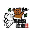 北海道の言葉が好き(個別スタンプ:38)