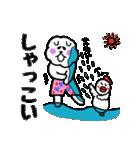 北海道の言葉が好き(個別スタンプ:39)