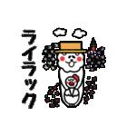 北海道の言葉が好き(個別スタンプ:40)