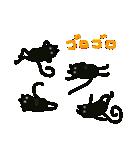 黒猫1号(個別スタンプ:01)