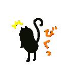黒猫1号(個別スタンプ:02)