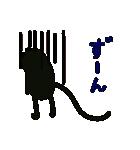 黒猫1号(個別スタンプ:03)