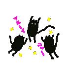 黒猫1号(個別スタンプ:05)