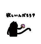 黒猫1号(個別スタンプ:07)