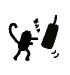 黒猫1号(個別スタンプ:10)