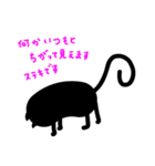 黒猫1号(個別スタンプ:14)