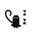 黒猫1号(個別スタンプ:17)