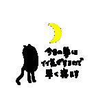 黒猫1号(個別スタンプ:20)