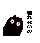 黒猫1号(個別スタンプ:22)