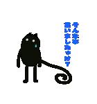 黒猫1号(個別スタンプ:26)