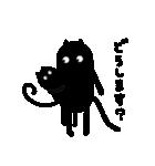 黒猫1号(個別スタンプ:27)
