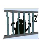 黒猫1号(個別スタンプ:28)
