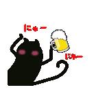 黒猫1号(個別スタンプ:38)
