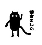 黒猫1号(個別スタンプ:39)