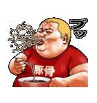 肉男爵デブロック 2(個別スタンプ:1)