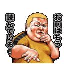 肉男爵デブロック 2(個別スタンプ:2)