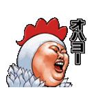 肉男爵デブロック 2(個別スタンプ:5)