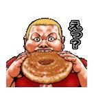 肉男爵デブロック 2(個別スタンプ:6)