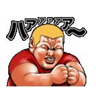 肉男爵デブロック 2(個別スタンプ:9)