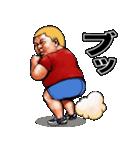 肉男爵デブロック 2(個別スタンプ:10)